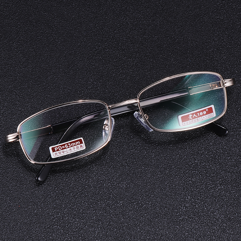BRAODISON Presbyopic Resin Lens Reading Glasses