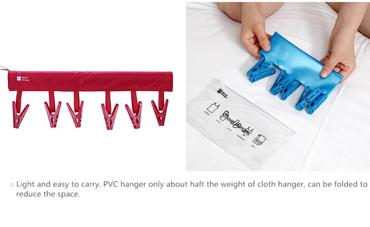 IPRee® PVC Travel Hanger Waterproof Folding Clothes Rack Clips Multifunction Clothes Peg