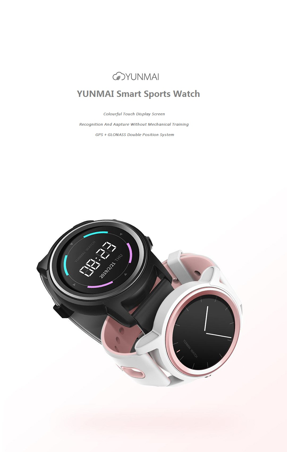 XIAOMI YUNMAI 1.3in AMOLED Touch Screen GPS+GLONASS Positioning IP67 Waterproof Smart Watch Heart Rate Monitor Multiple Sports Modes Anti-lost Fitness Sports Bracelet