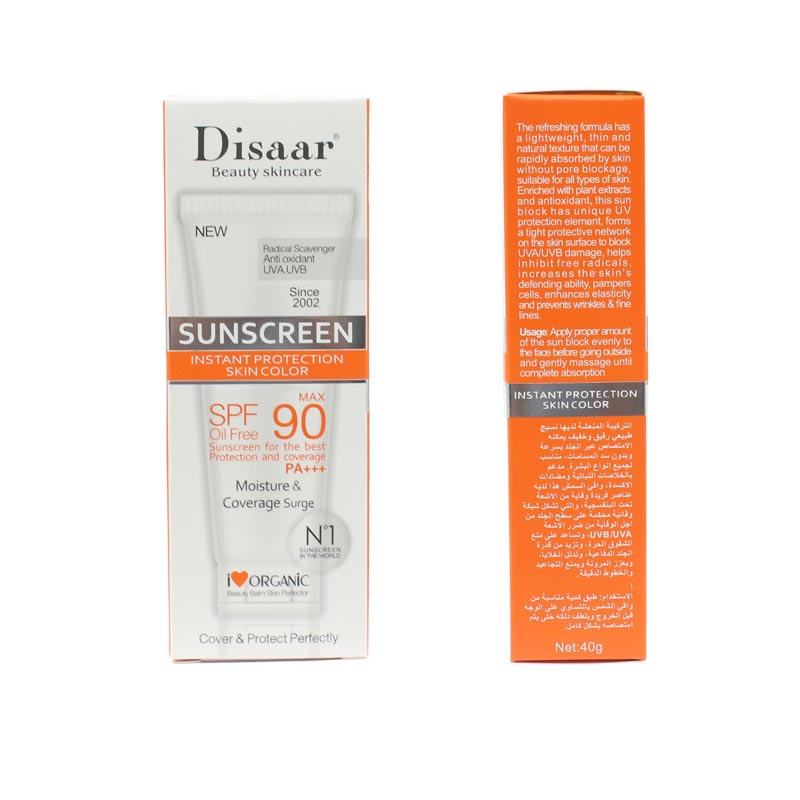 DISAAR Facial Sunscreen Cream SPF90 ++ Moisturizing Skin Protect Sun Block BB Cream Face Care Prevent