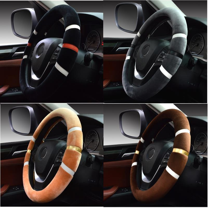 36/38cm Car Steering Wheel Covers Winter Warm Plush Protector Four Colors Universal