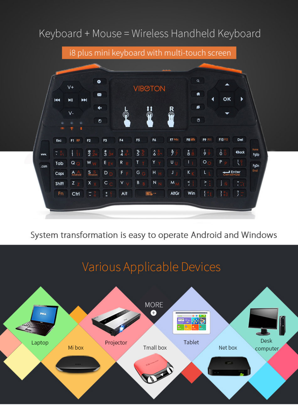Viboton I8 Plus Three Color Backlit Russian Version 2.4G Wireless Mini Keyboard Touchpad Airmouse