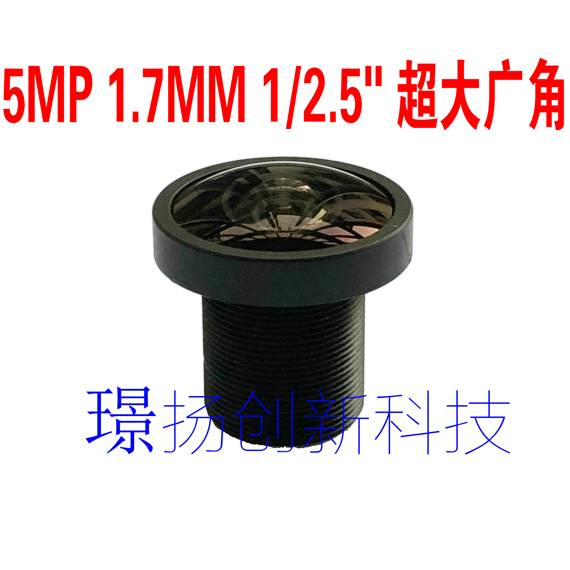 M12 1.8mm 5MP 1/2.5'' 180 Degree HD Wide Angle IR Sensitive FPV Camera Lens