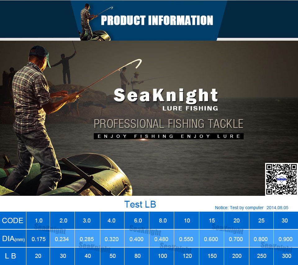 SeaKnight Brand 1000M Super Strong 8 Strands Weaves PE Braided Fishing Line