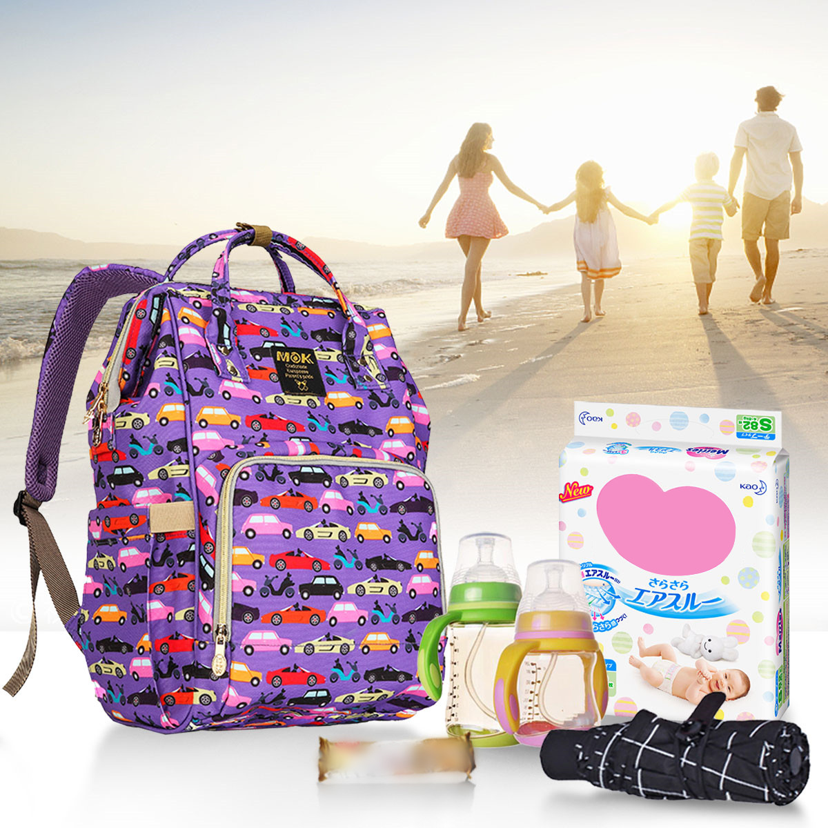 Waterproof Mummy Baby Diaper Nursing Backpack Nappy Changing Maternity Shoulder Bag