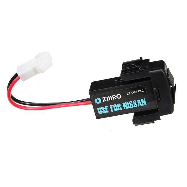 12V 3A Dual USB Port Power Socket Cell Phone Tablet GPS Car Charger For Nissan