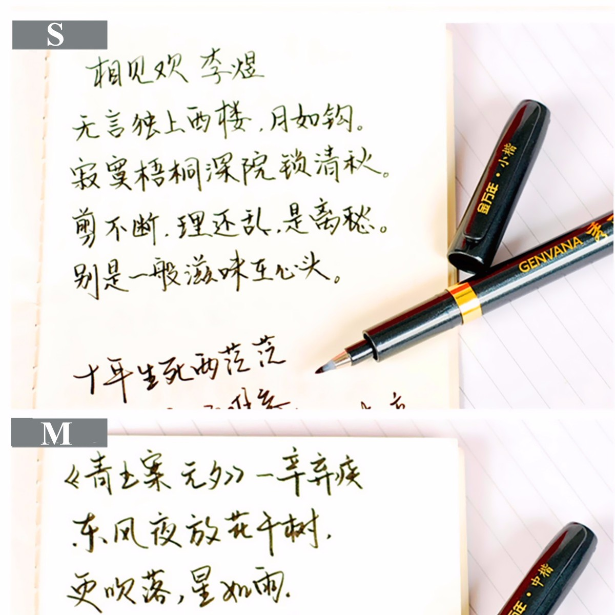 1Pcs Soft Brush Head Chinese Calligraphy Pen Writing Art Script Painting Brush Pen L/M/S Three Size