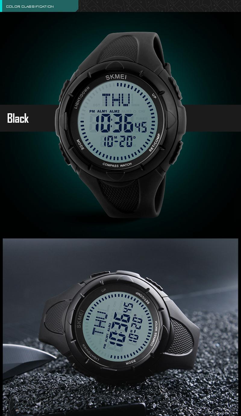 SKMEI 1232 Compass World Time 50M Waterproof Swimming Outdoor Sport Digital Watch
