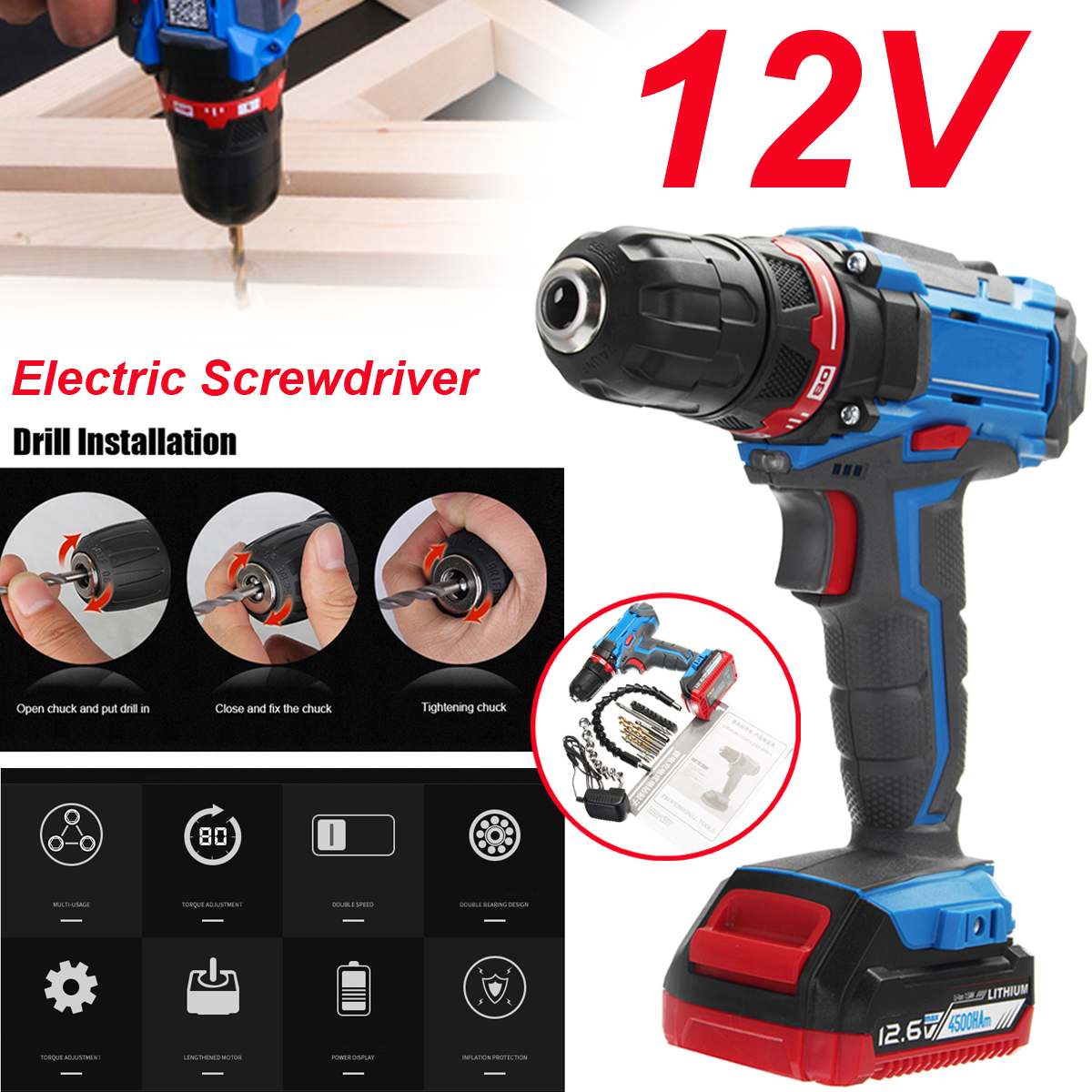 12V Electric Screwdriver Power Screw Driver Drill Set 1 Charger 1 Battery with Accessories