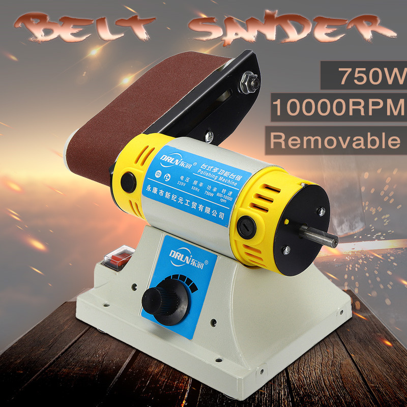 750W 220V Electric Belt Sander Polishing Machine Multifunction Speed Adjustable