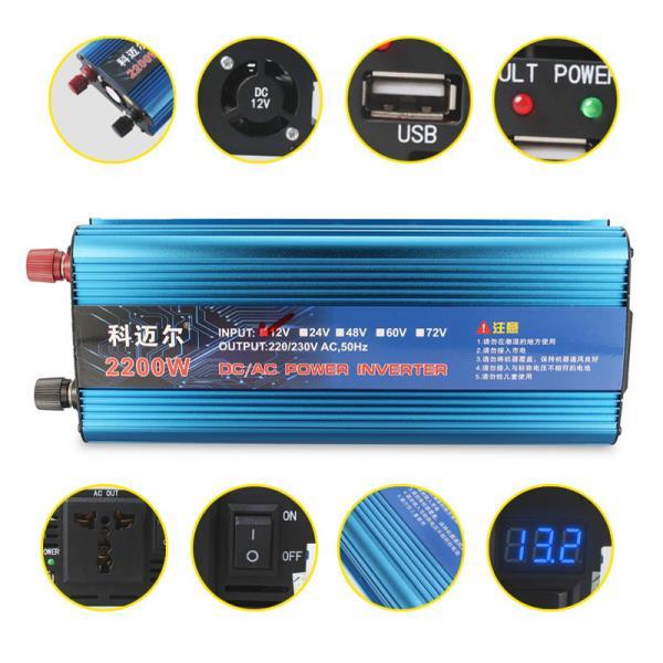 DC12V to AC220V 2200W Adapter Converter LCD Digital Display Power Inverter