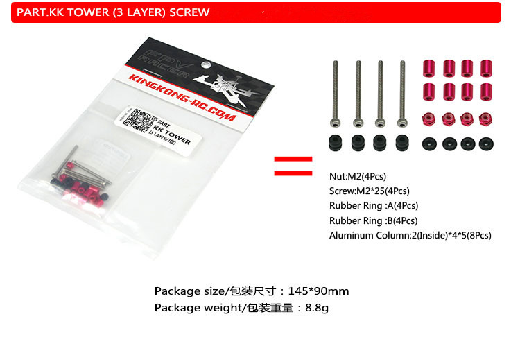 LDARC / Kingkong KK 3 Layer Flytower Spare Part Screws and Aluminum Column for Building RC Drone