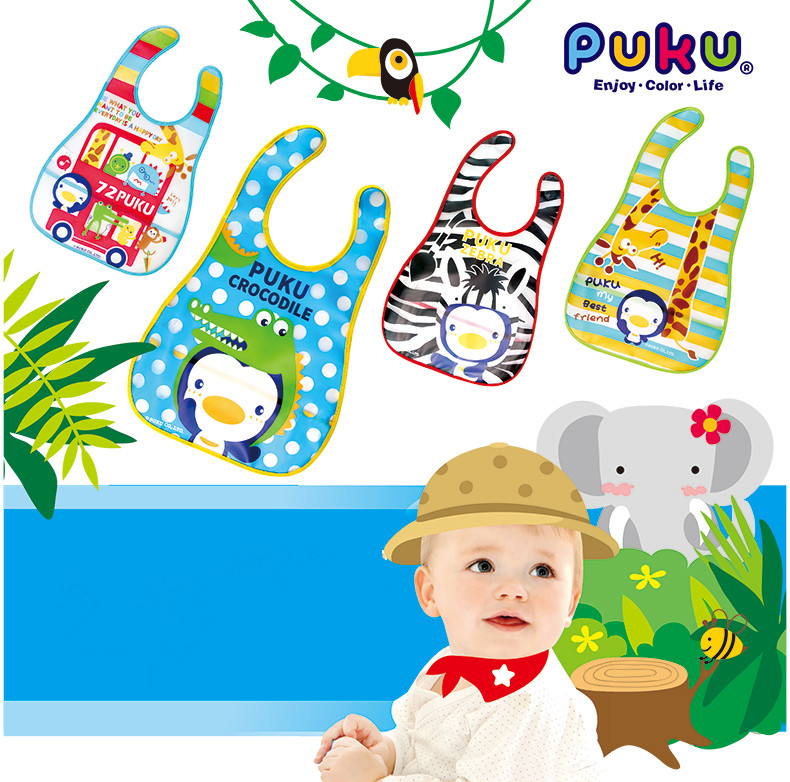 PUKU High Quality Baby Infant Waterproof Bibs PEVA Environmental Feeding Bibs Burp Cloth