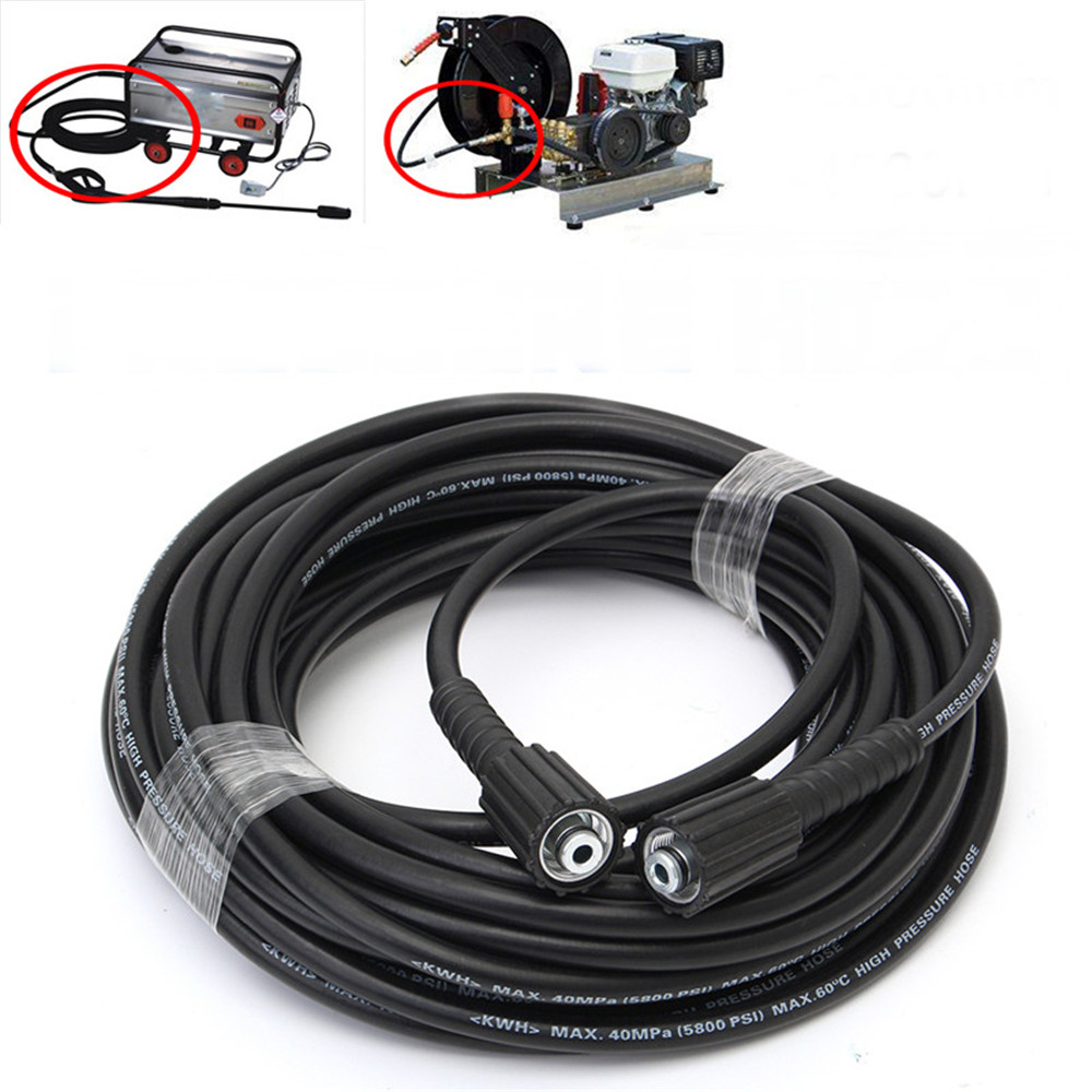 20m 4500PSI Pressure Washer Hose