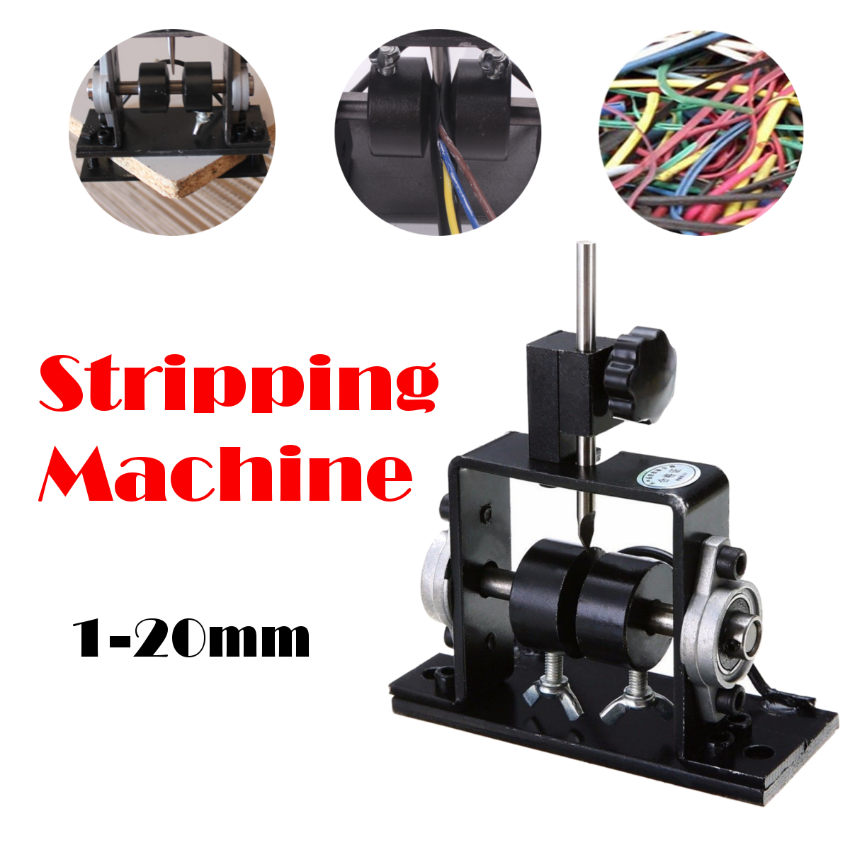 Manual Wire Cable Stripping Peeling Machine Scrap Stripper Metal Recycle Tool for 1-20mm
