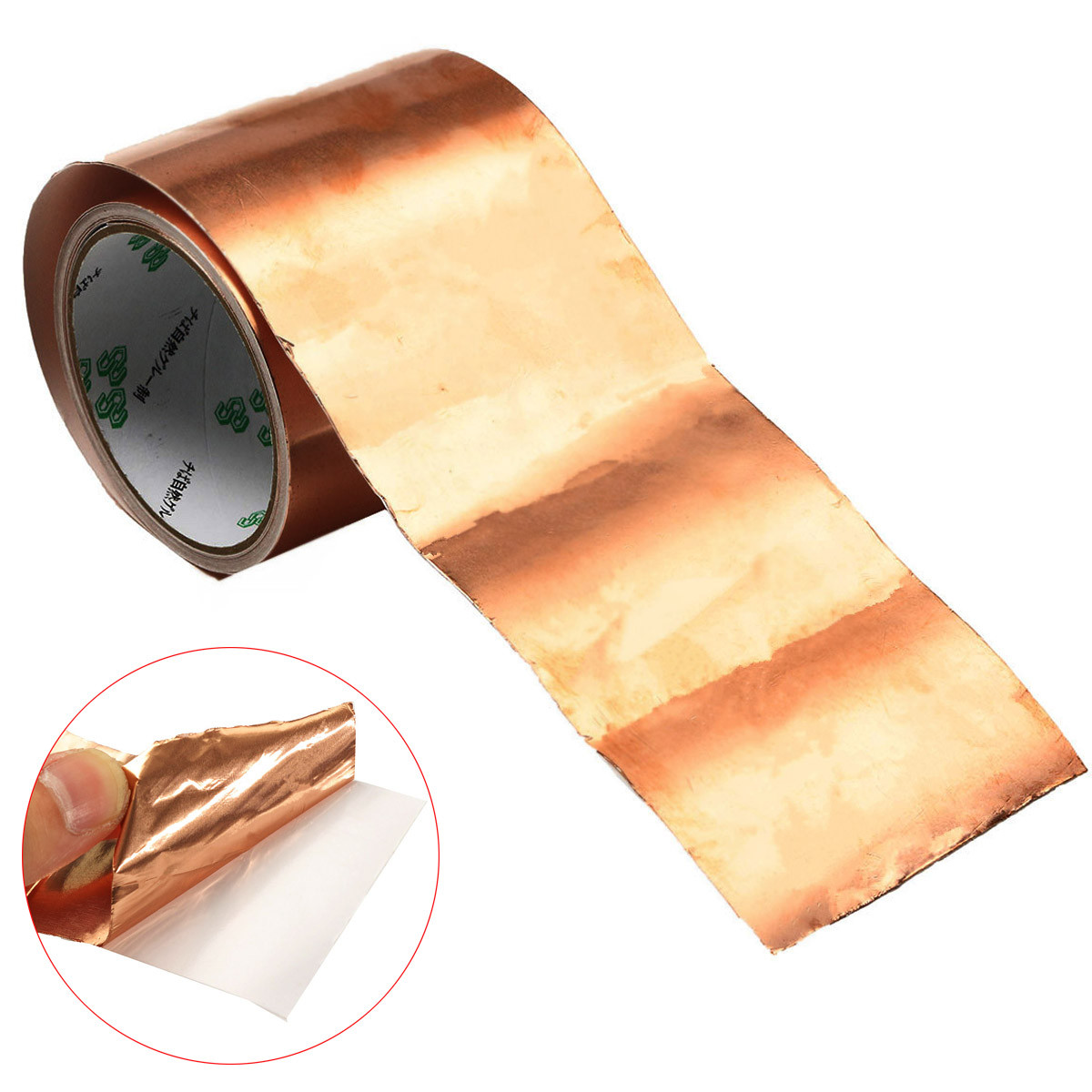 100mm x 5M Pure Copper Foil EMI Single Side Conductive Guitar Shielding Tape