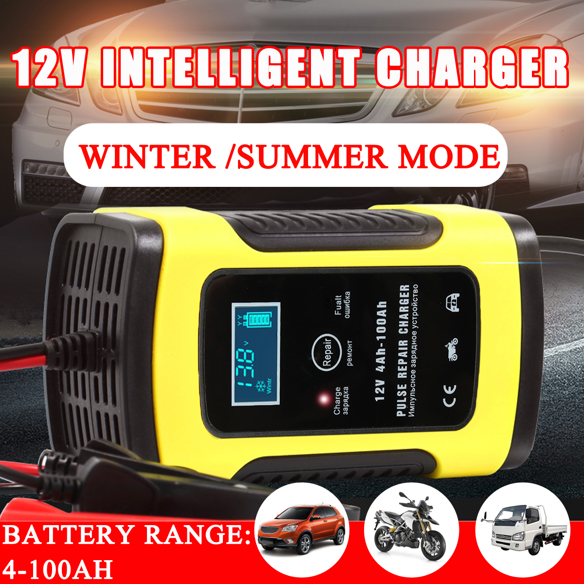110-220V 12V 6A Battery Charger Automatic Maintainer Portable Smart Lead Acid Batteries