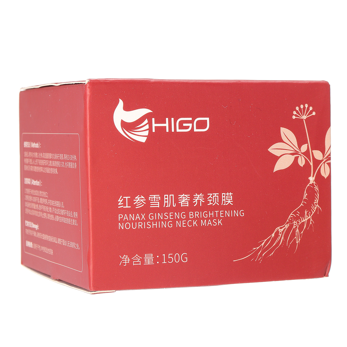 Red Ginseng Extract Neck Peel-off Mask Nourishing 150g