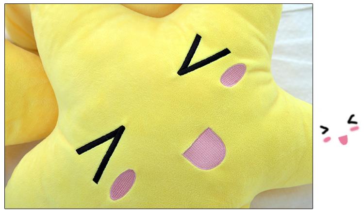 Cotton Cute Cartoon Star Expression Shape Throw Pillow Plush Sofa Bed Car Office Cushion