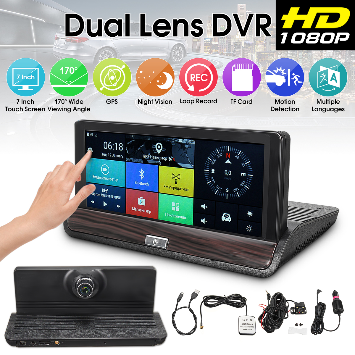7 Inch HD Car DVR GPS Dual Lens Navigation Rear View Dash Camera Recorder 3G + Wifi