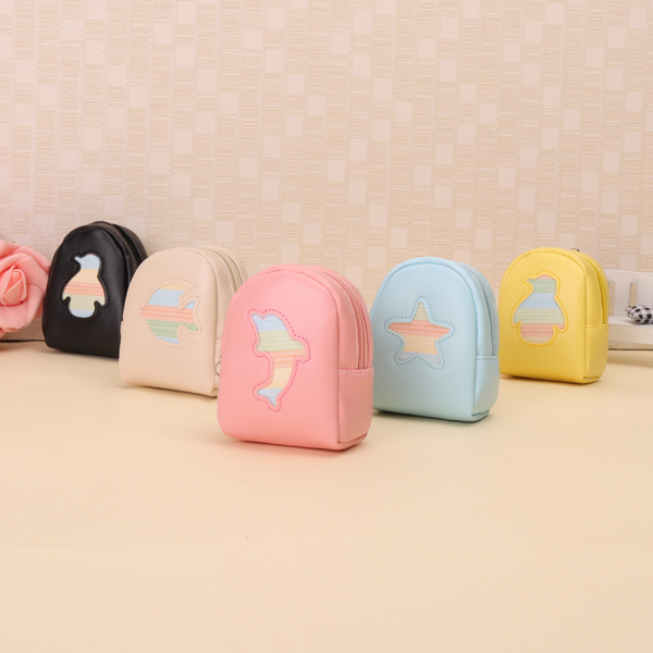 Women PU Leather Animal Patent Change Wallet Coin Purse