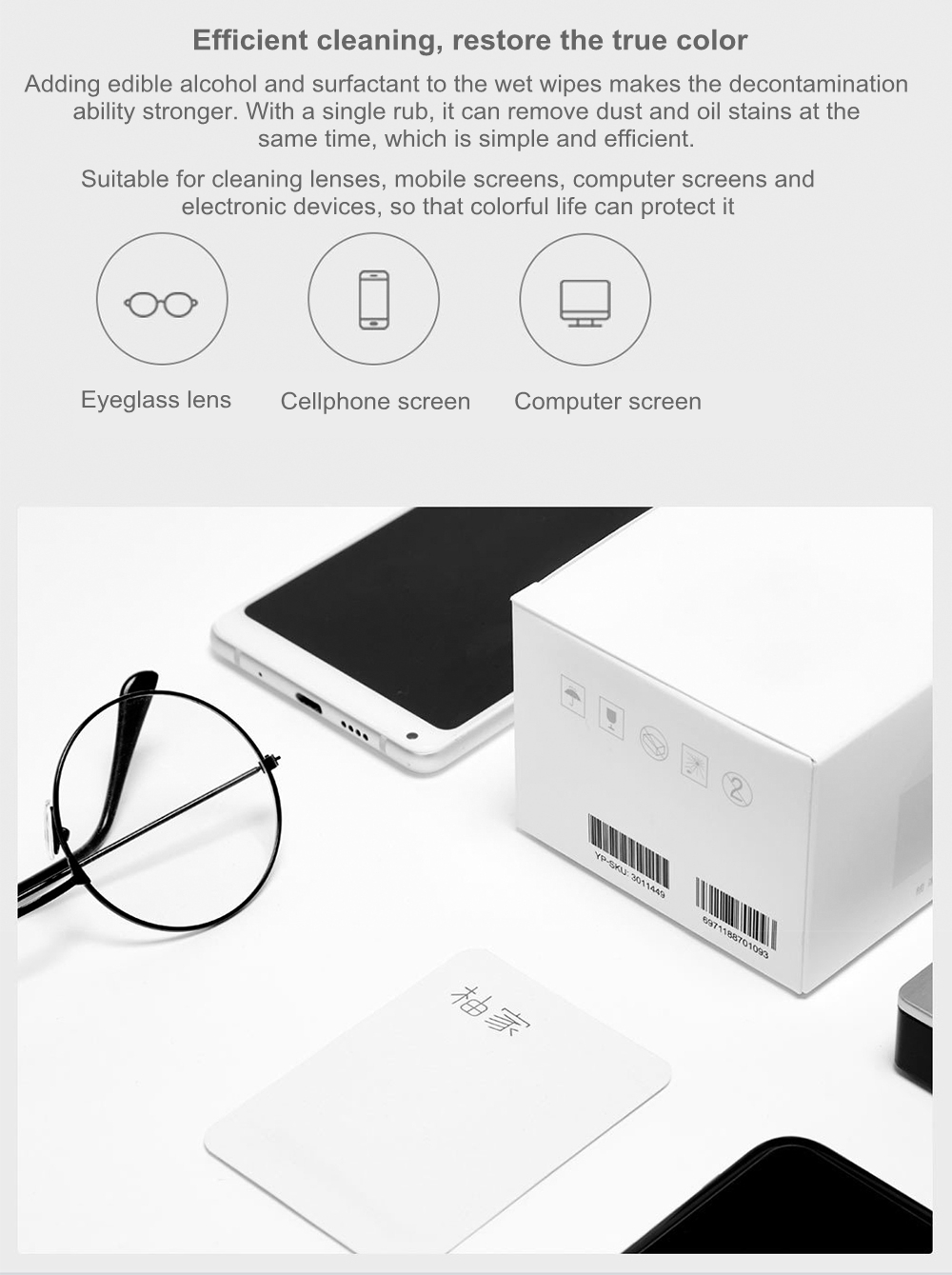 XIAOMI YOUJIA Phone Mirror Screen Cleaning Wet Wipes