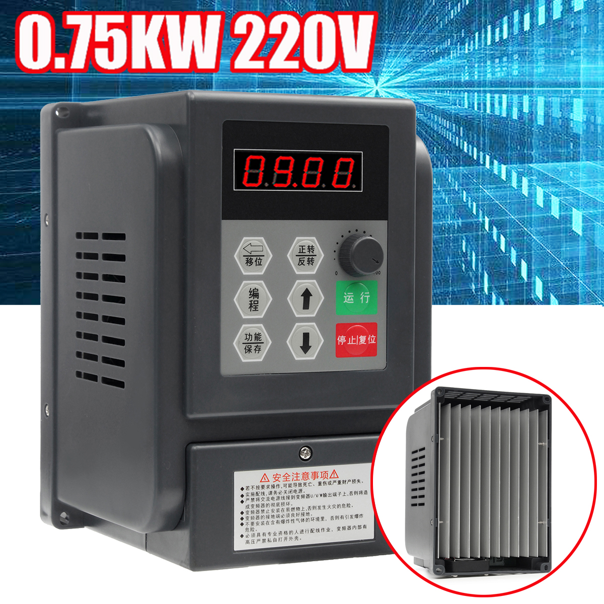 0.75kw 220V Variable Frequency Inverter Controller Single Phrase Frequency Converter
