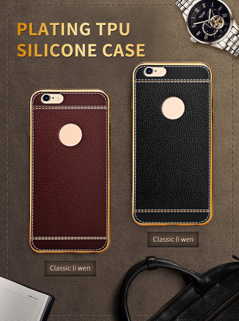 Litchi Texture TPU Silicone Shockproof Case For iPhone 7