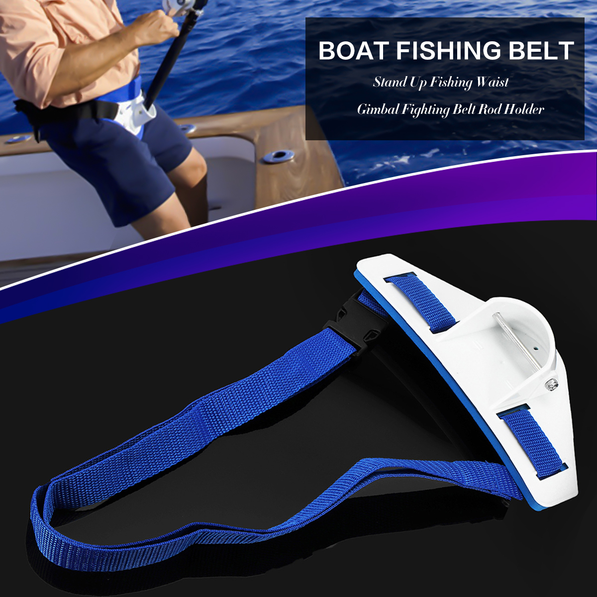 ZANLURE 8.19'' x 4.1'' White Blue Stand Up Fishing Fighting Belt Adjustable Waist Belt Rod Holder