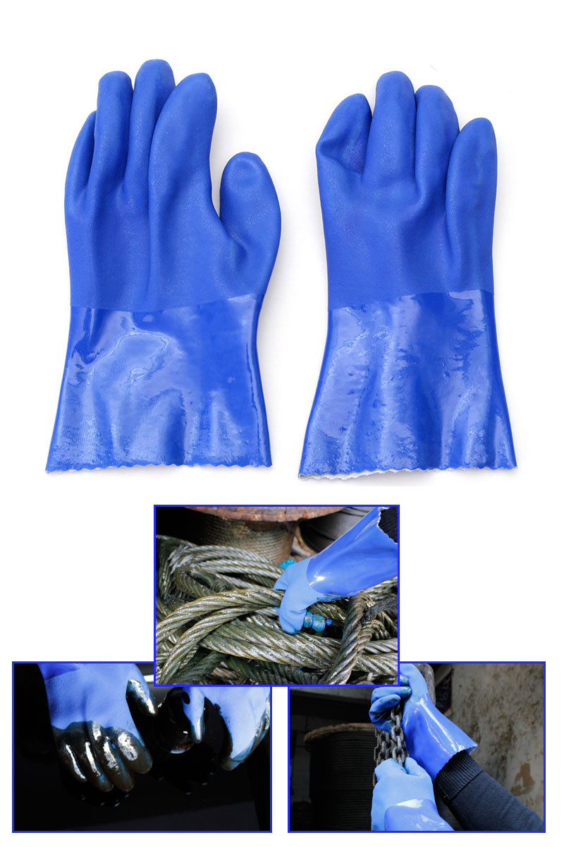 301 Oil Acid Alkali Proof Waterproof Gloves Industrial Plastic Rubber Gloves