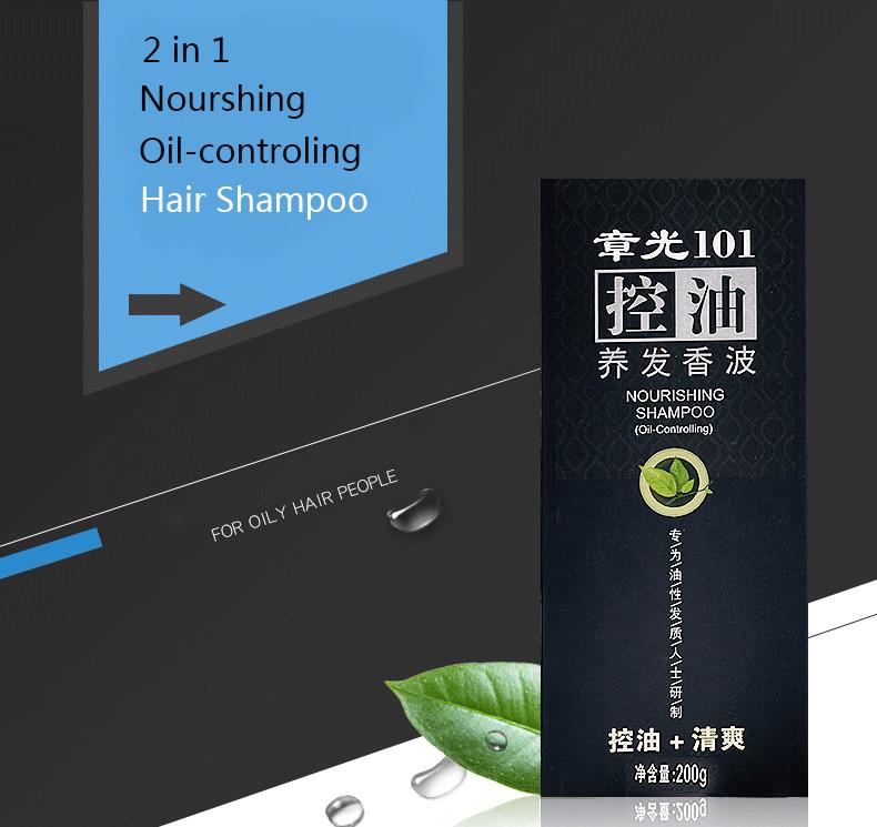 Zhangguang 101 Oil-control Nourish Hair Shampoo