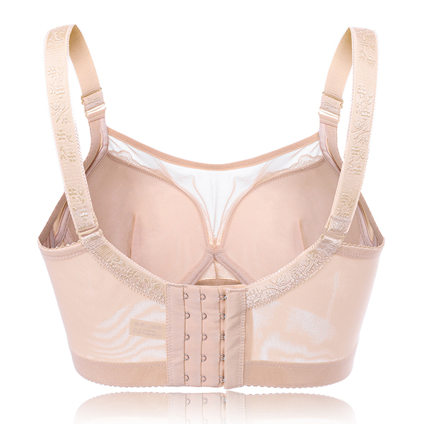 Full Coverage Cozy Gather Uplift Bras