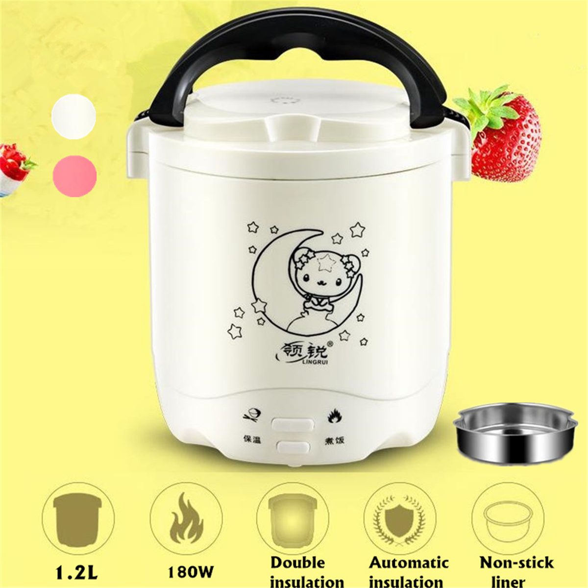 1.2L Non-Stick 180W Mini Portable Electric Rice Cooker For Student Small Pot