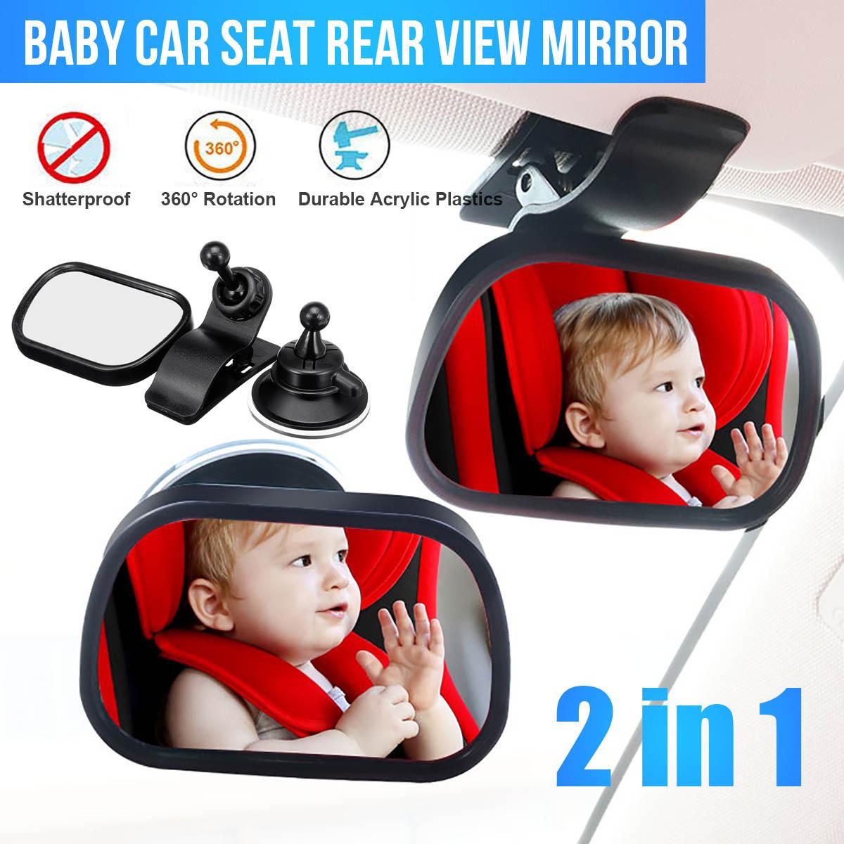 Miroir d'observation de bébé enfant de rétroviseur de siège de sécurité de voiture avec l'agrafe de miroir de ventouse