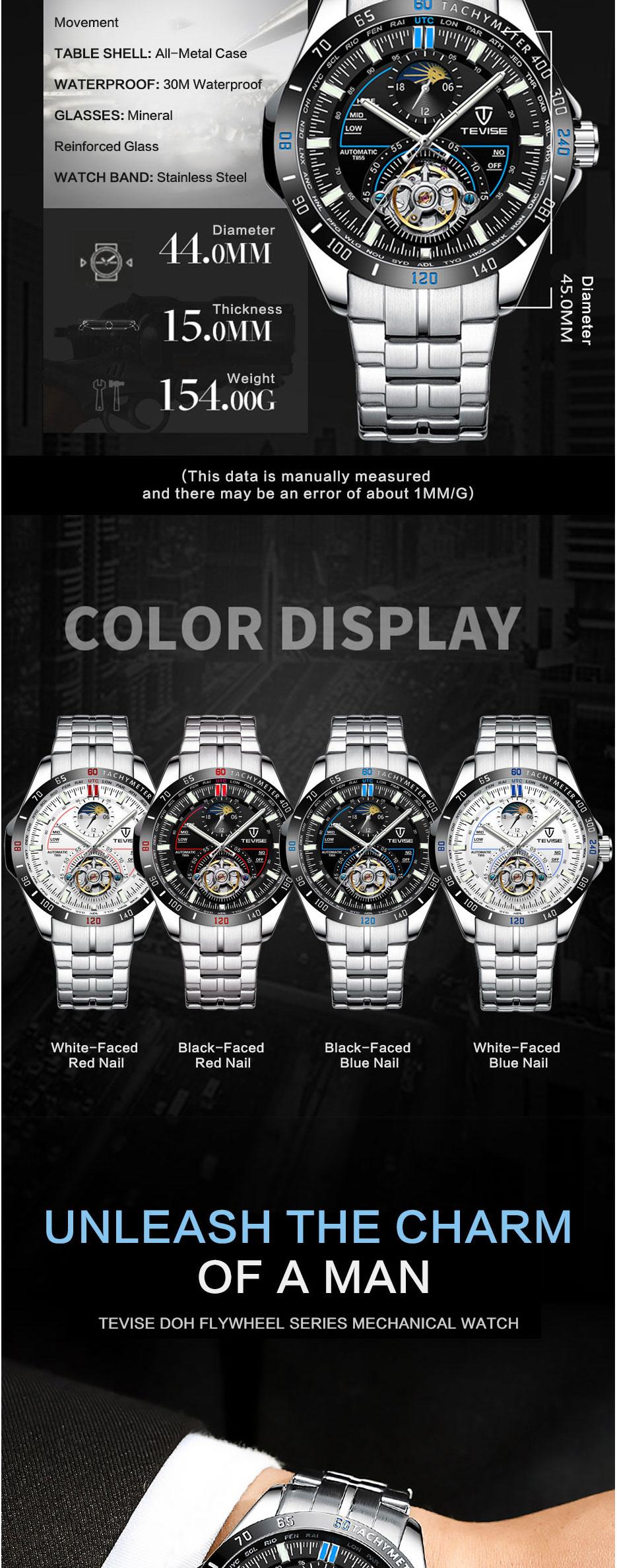 TEVISE T855 Waterproof Full Steel Automatic Mechanical Watch