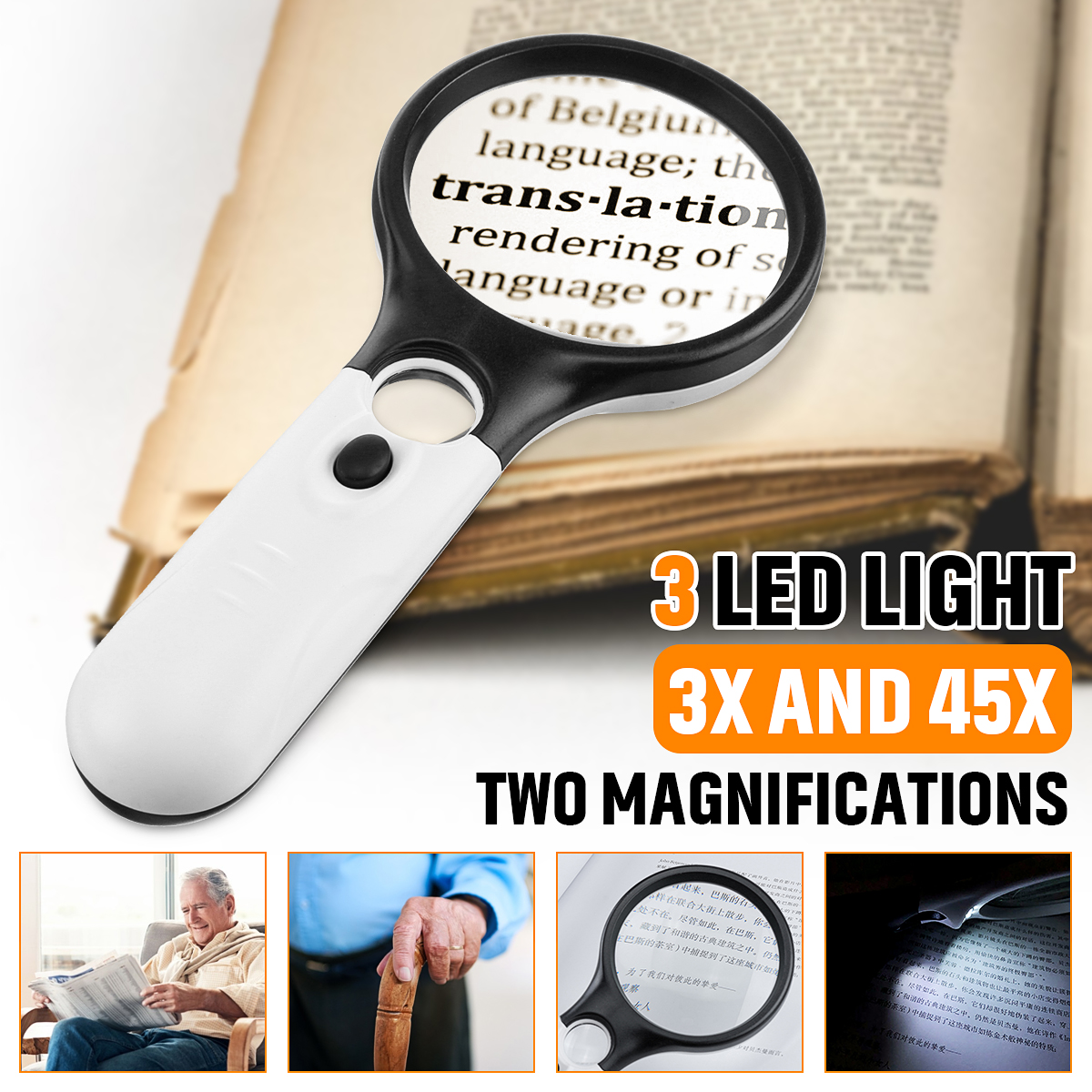 Handheld Magnifier 3X 45X Reading Magnifying Glass Jewelry Loupe 3LED Light Lamp