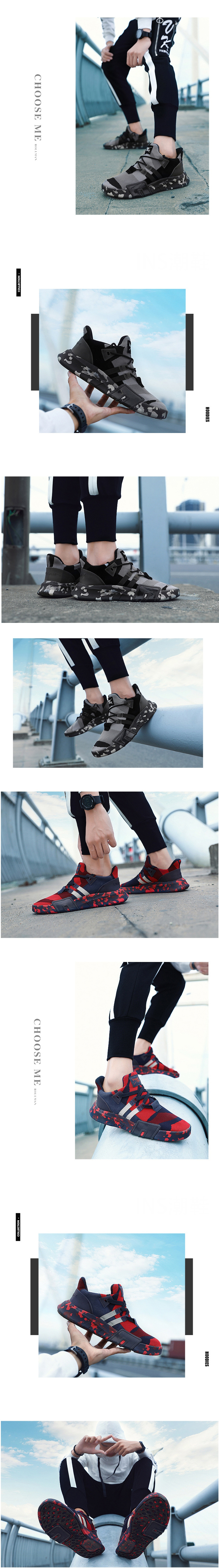 TENGOO Fly Knit Men Sneakers Ultralight Breathable Sports Running Shoes Non-slip Wear Resistance Casual Fashion Shoes