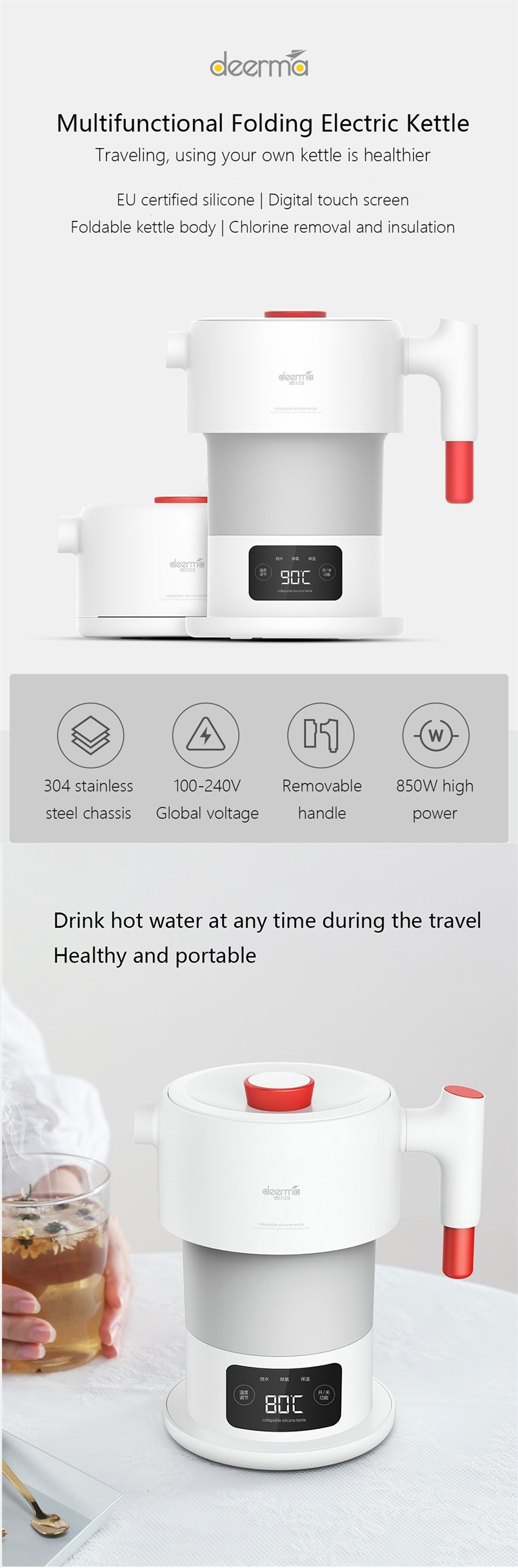 Deerma DEM-DH207 0.6L Portable Travel Folding Electric Kettle Smart Touch Control Insulation Pot