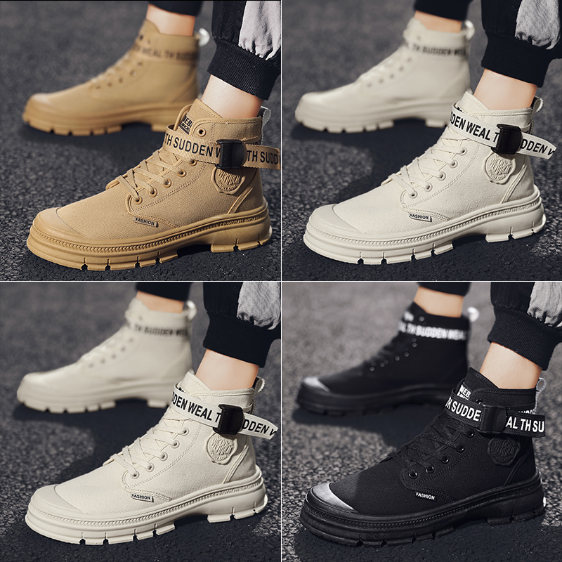Canvas Anti-collision Non-slip Casual Outdoor Ankle Boots