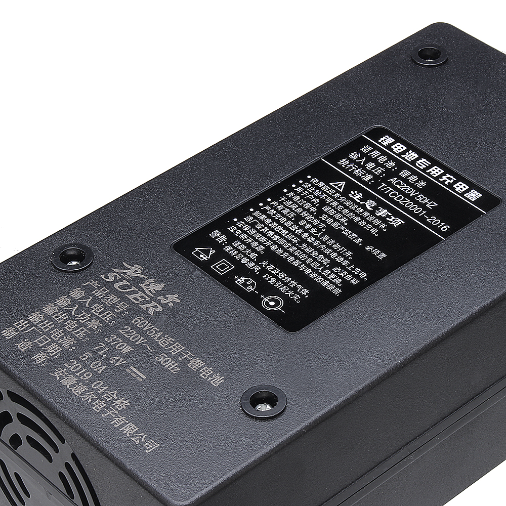 69.4V 19S Cell Li-ion Lifepo4 Lithium Iron Phosphate Battery Charger For 60V 5A Ebike Electric Bicycle Motor