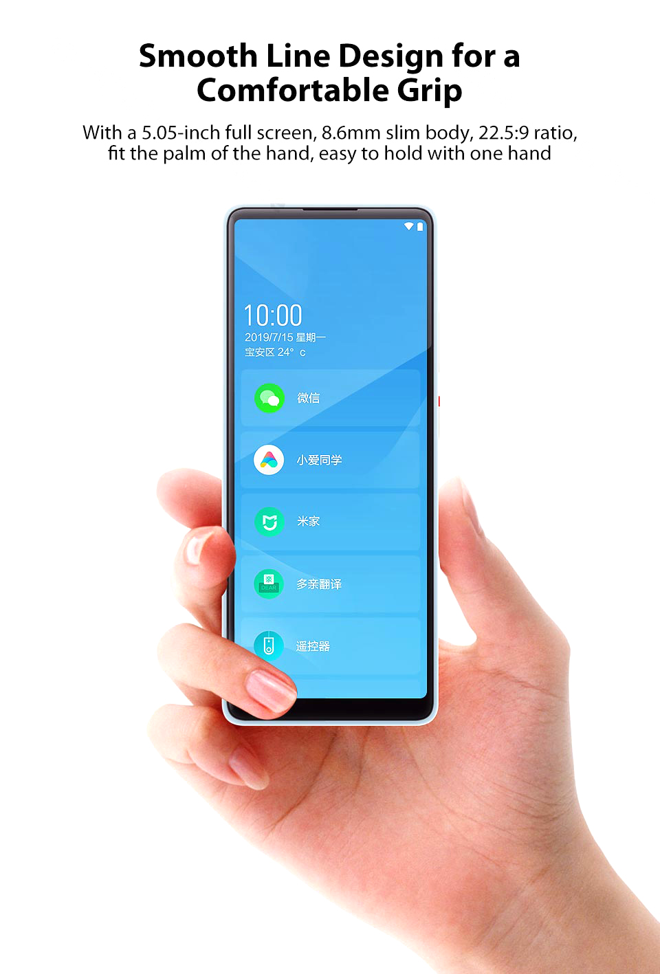 QIN Full Screen Phone 4G Network With Wifi 5.05 inch 2100mAh Andriod 9.0 SC9832E Quad Core Feature Phone from Xiaomi youpin