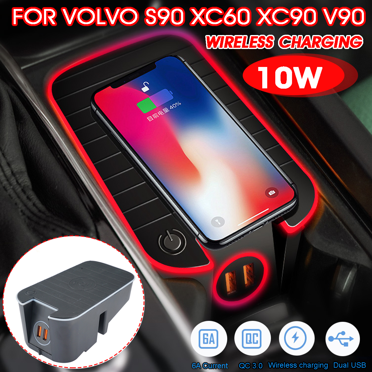 10W 6A QC3.0 Wireless Charger Car Fast Charging For For Volvo S90 XC60 XC90 V90