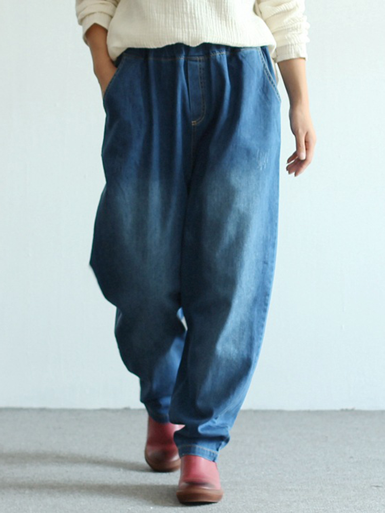 Women Elastic Waist Wide Leg Harem Pants Pocket Denim J