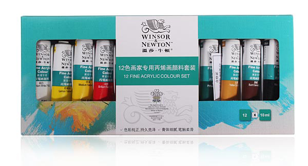 WINSOR NEWTON 3D 12 Colors Acrylic Nail Art Paint Paiting Set