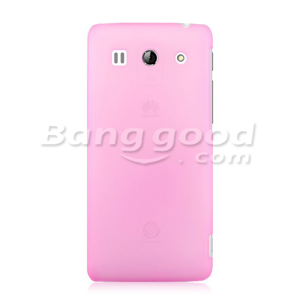 Matte Protective Case Cover For Huawei G520 Smartphone