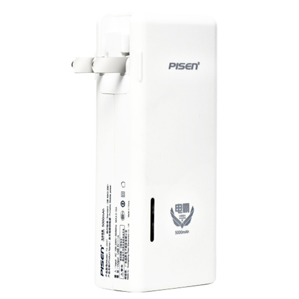 Pisen Power Box III 5000mAh Power Bank Charger For iPhone iPad Tablet