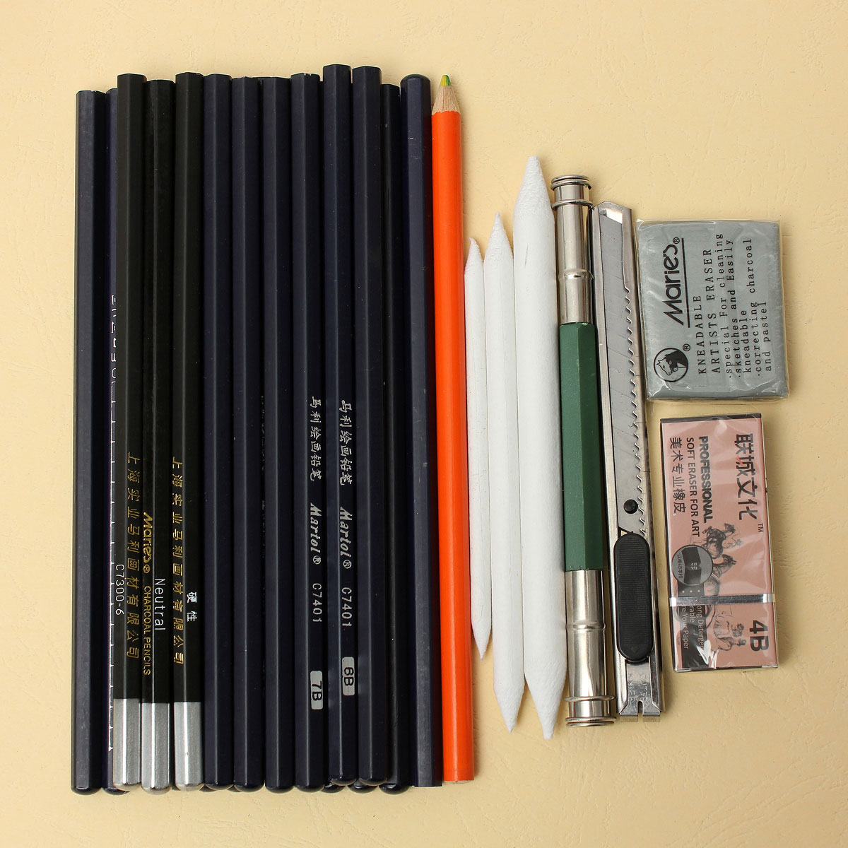 18PCS Sketching Pencil Set Writing Craft Art Eraser Drawing