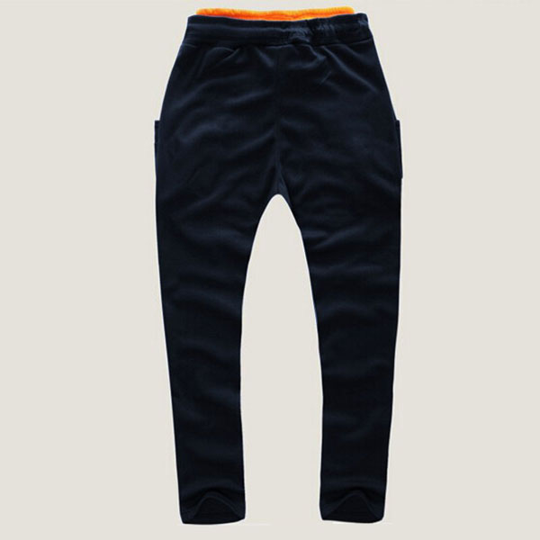 Mens Fashion Contrast Color Slim Fit Sports Harem Track Pants