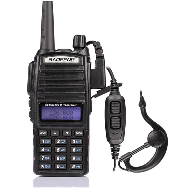 BAOFENG UV-82 Dual Band Handheld Transceiver Radio Walkie Talkie