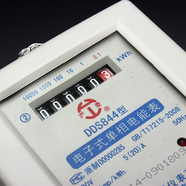 DDS844 220V 50HZ Single Phase Two Wire Electric Energy Meter - US$8.08